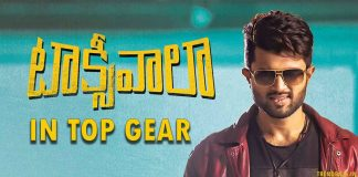 taxiwala-collections