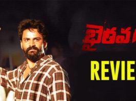 Bhairava-Geetha-Review