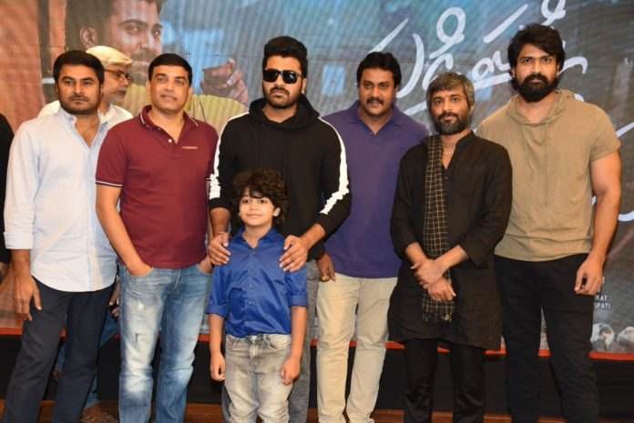 Padi Padi Leche Manasu Trailer Launch