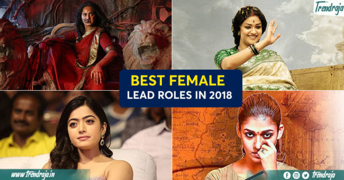 10 Best Female Lead Roles Of Tollywood In 2018