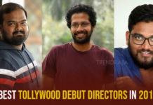 best-debute-telugu-directors-2018