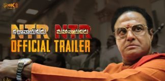 ntr biopic trailer