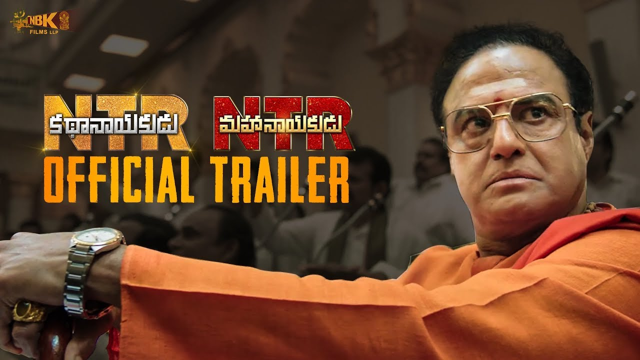 ntr biopic trailer