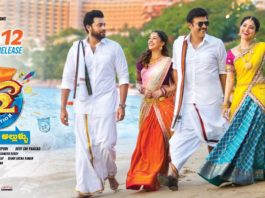 F2 Telugu Movie Review