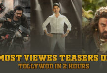 most-viewed-teasers-of-tollywood-in-24-hours
