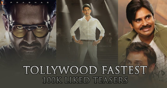 tollywood-fastest-100k-liked-teasers