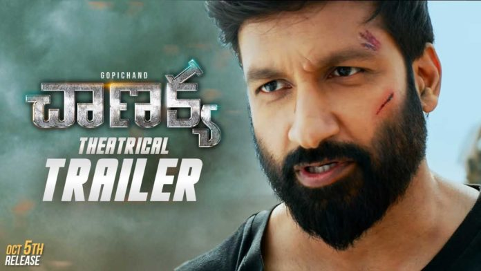 Chanakya Theatrical Trailer