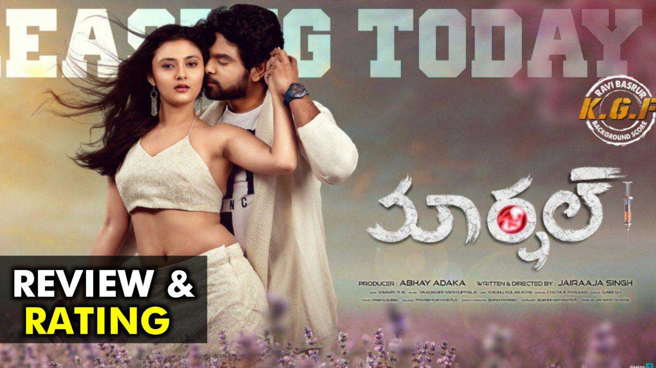 Marshal-Telugu-Movie-Review