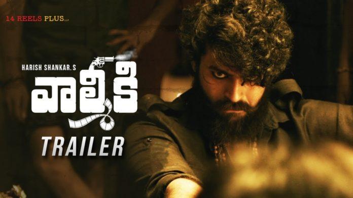 Varun Tej's Valmiki Trailer