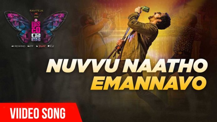 Nuvvu Naatho Emannavo Video Song