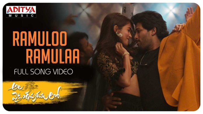 Ramuloo Ramulaa Video Song