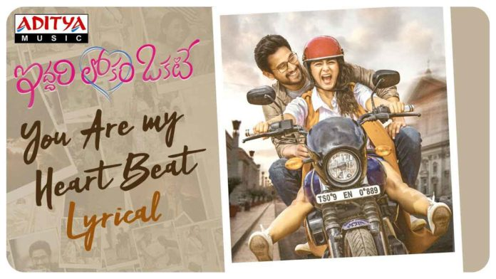 You Are My Heart Beat Song download