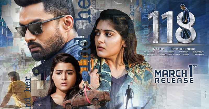 118 movie Best Telugu Suspense Thrillers