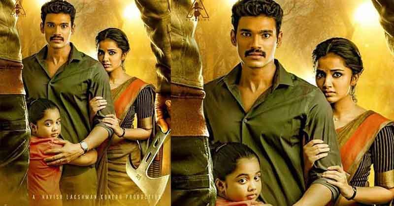 Rakshasudu (2019) Best Telugu Suspense Thrillers