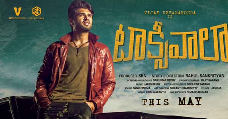 Taxiwala Best Telugu Suspense Thrillers