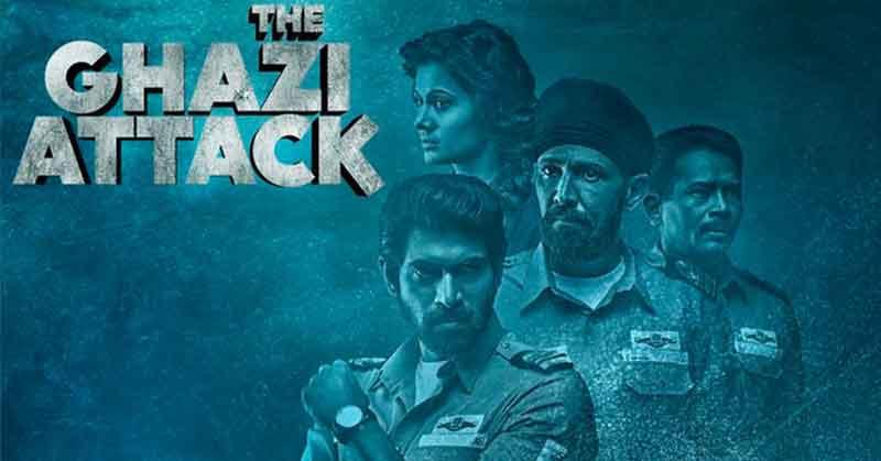 The Ghazi Attack Best Telugu Suspense Thrillers