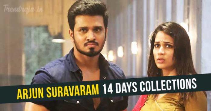 Arjun Suravaram 14 Days Collections