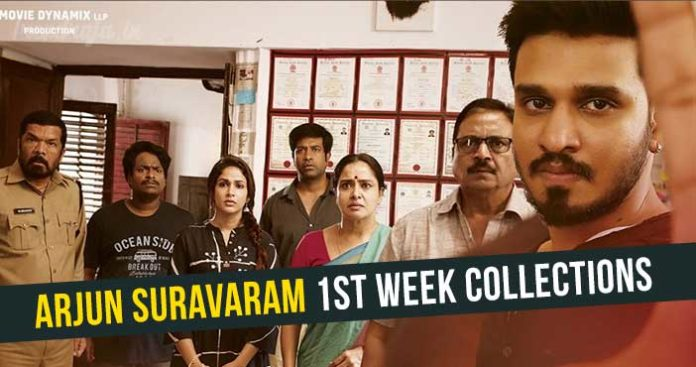 Arjun Suravaram 1st Week Collections