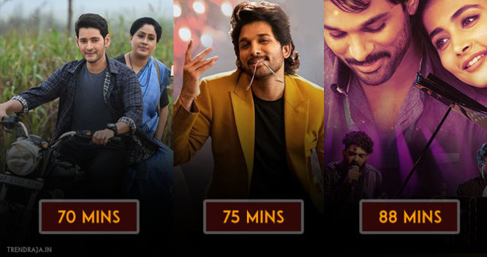Fastest 100K Liked Lyrical video Songs in Tollywood