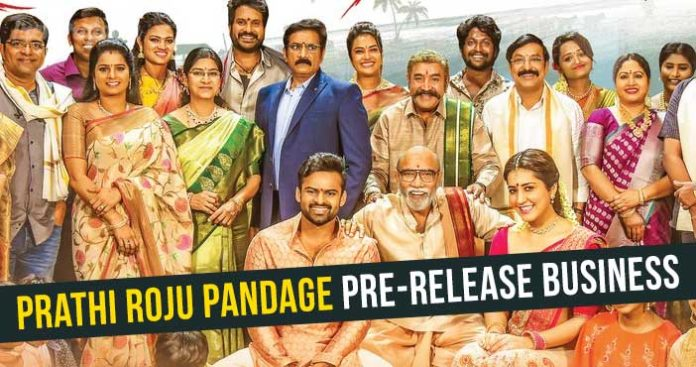 Prathi Roju Pandage Worldwide Pre-Release Business