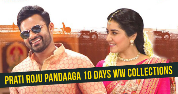 Prati Roju Pandaaga 10 Days WW Collections