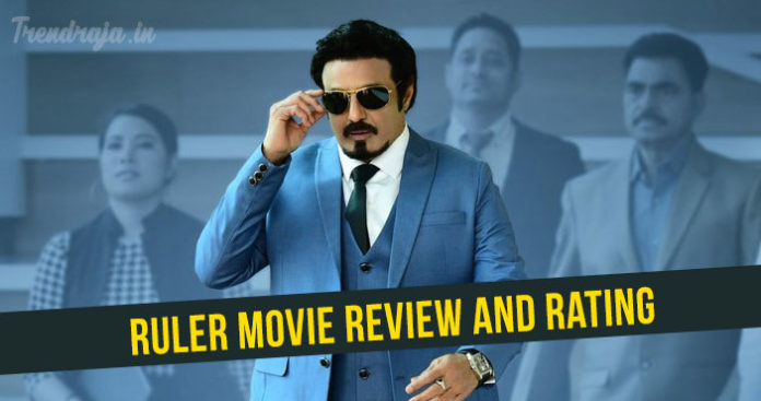 Ruler Movie Review and Rating