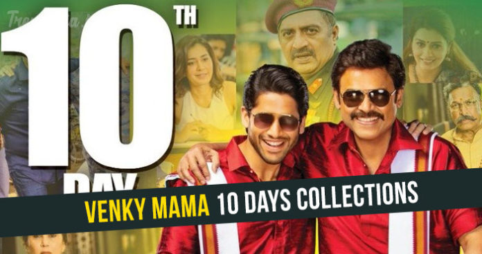 Venky Mama 10 Days Collections