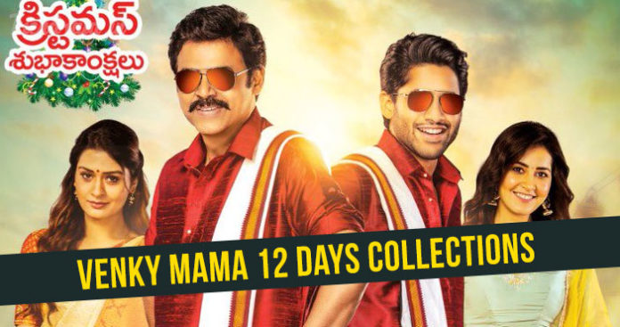 Venky Mama 12 Days Collections