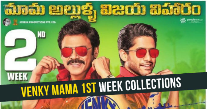 Venky Mama 1st week Collections