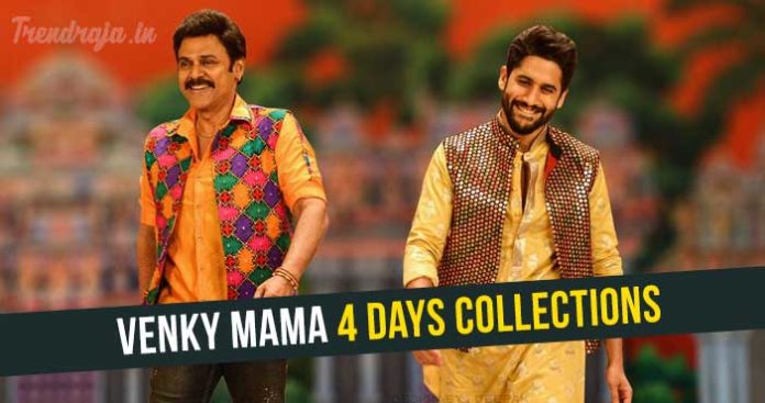 Venky Mama 4 Days Collections