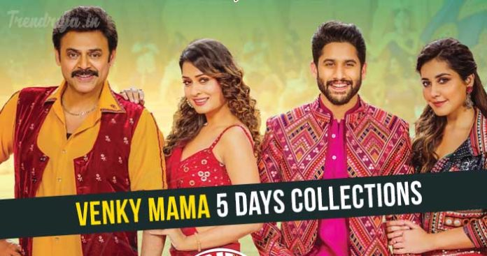 Venky Mama 5 Days Collections