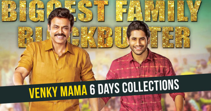 Venky Mama 6 Days Collections
