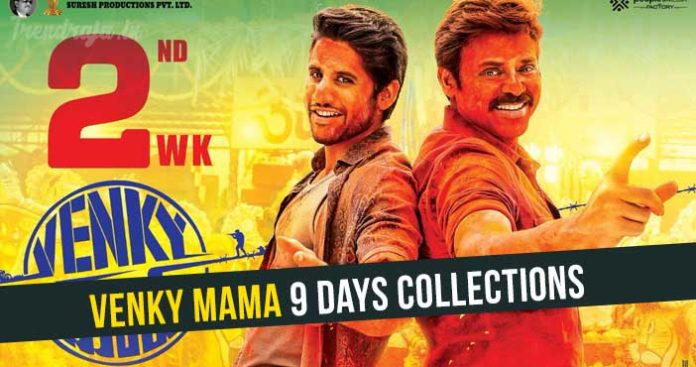 Venky Mama 9 Days Collections
