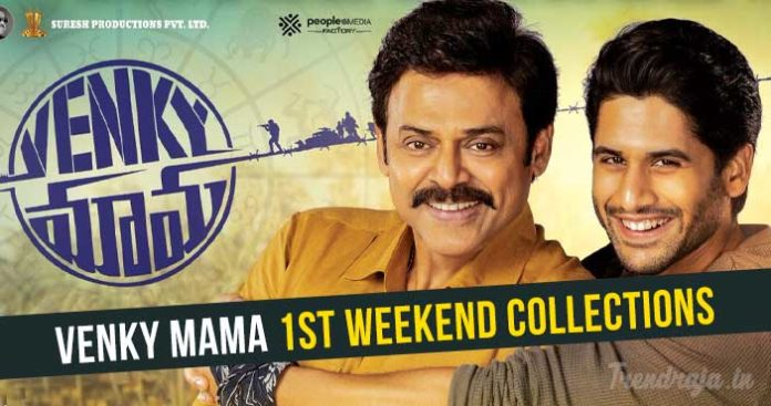Venky mama 1st weekend Collections