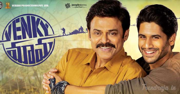 Venky mama 1st weekend Collections Report