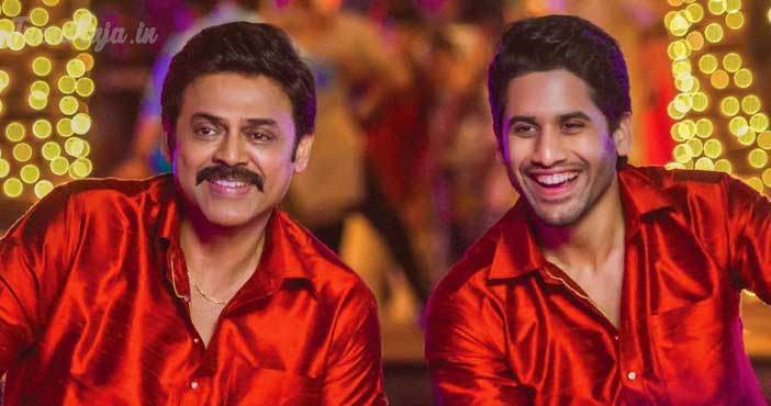 Venky mama Day 2 Collections