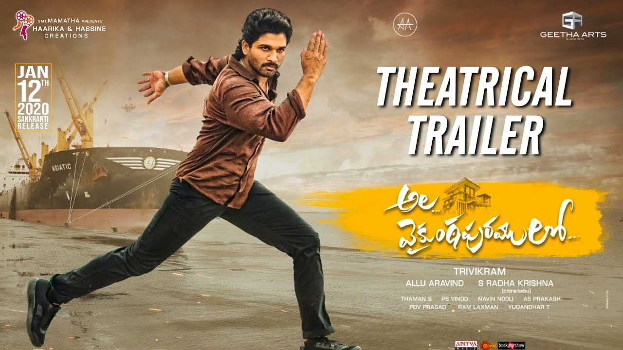 Ala Vaikunta Puram Lo Trailer is out now - Trend raja