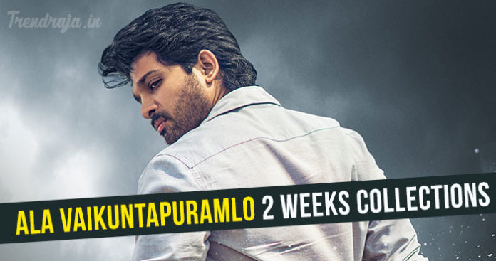 Ala Vaikunta Puramlo 2 Weeks Worldwide Collections