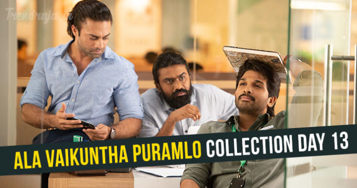 Ala Vaikunta Puramlo Box Office Collection Day 13
