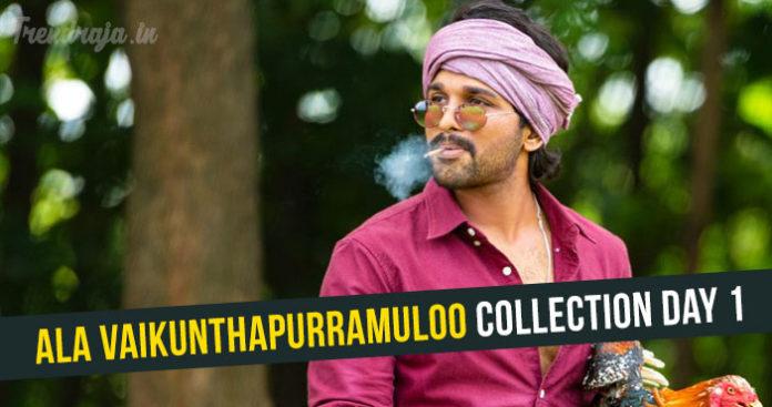 Ala Vaikunta Puramulo Box Office Collection Day 1