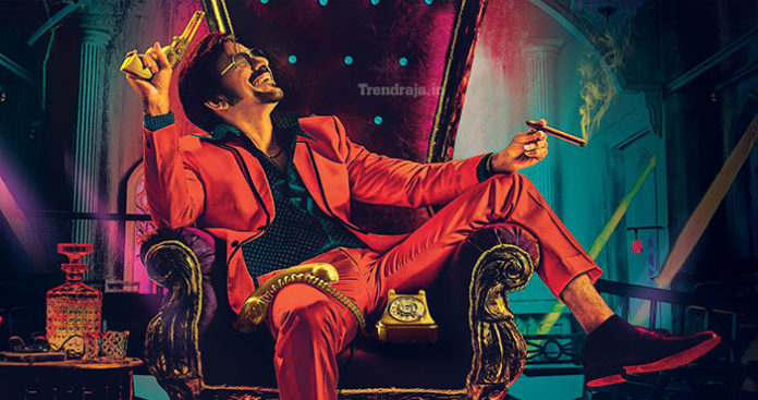 Disco Raja 1st Week Box Office Collection