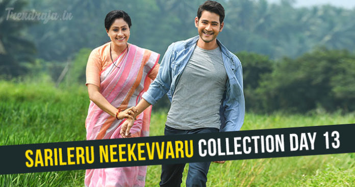 Sarileru Neekevvaru Box Office Collection Day 13