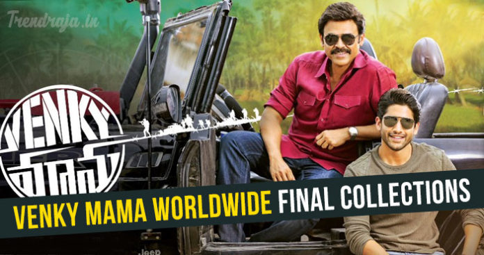 Venky Mama Worldwide Final collections