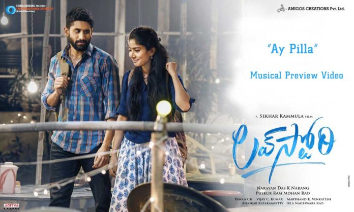 Ay Pilla Musical preview Video From Love Story