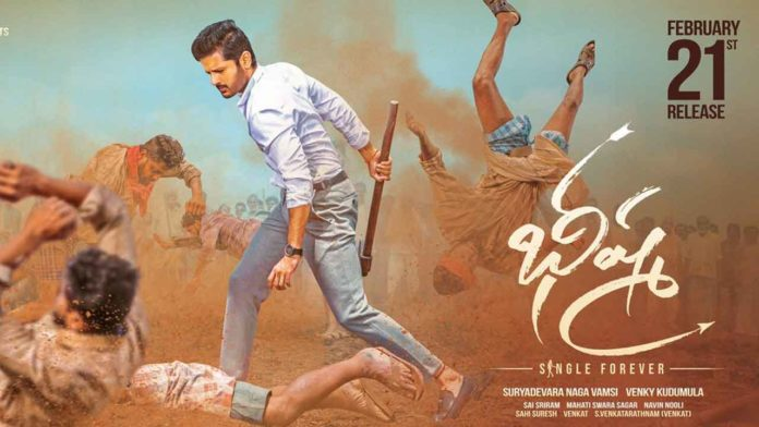 Bheeshma Box Office Collection Day 1