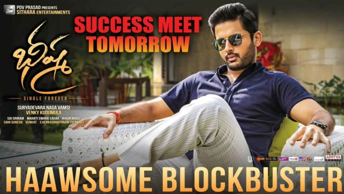 Bheeshma Box Office Collection Day 4