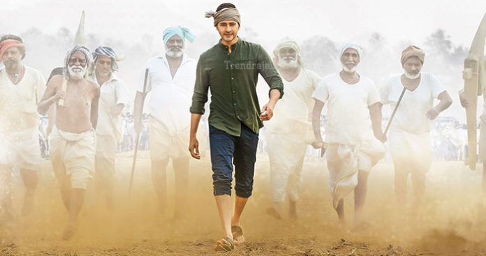 Maharshi Final Worldwide Collections