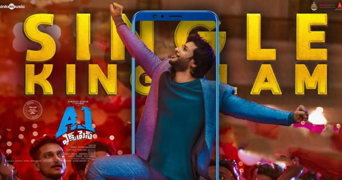 Single Kingulam Song Video Song