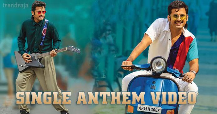 Singles Anthem Video Song From Bheeshma Trend Raja