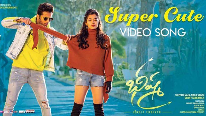 Super Cute Video Song from Bheeshma